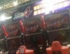 朝阳动漫游戏机模拟机跳舞机电玩城游戏机设备整场回收
