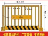 哪里可以买到坑基护栏 基坑护栏价格多少