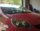 比亚迪F0 2011款 1.0 手动 尚酷版铉酷型 红
