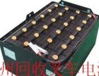 郑州回收电池UPS直流屏EPS应急电源
