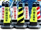天津专业生产批发路障锥 雪糕筒桶 警示圆锥安全锥交通设施