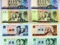 哈尔滨现金高价交易钱币邮票,连体钞,金银币,银币