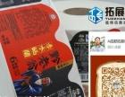成都专业设计制作不干胶标签印刷、高档精品礼盒生产
