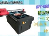 深圳博天印UV平板打印机 酒瓶打印 工艺品打印 家装打印