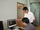 北京室内外装饰装潢设计师培训,琪艺教育