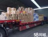 北京物流专线/物流公司/托运公司/托运公司