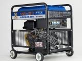 河南大泽280A柴油发电电焊机价格
