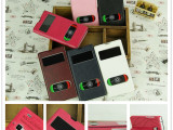 红米note手机套翻盖红米note手机壳红米note手机保护套增