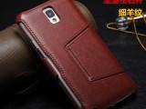 三星Note3手机套左右翻支架N9000细羊纹热压保护套时尚简约