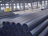 佳木斯PE管厂家-沈阳弘光管业供应安全的PE管