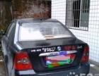 吉利自由舰2009款 1.3 手动 精致版 标准型 私家车,上班