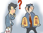 黄浦南京东路街道正规法律咨询服务费用详情请电话骚扰