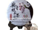 2012年 土林凤凰普洱茶 无量樱花春蕊