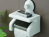 双庆 防水卷纸架 SQ-1800 吸盘防水卷纸架 | 防水卷纸架 吸盘