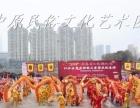 资阳公园景区庙会演出策划团队,中原民俗文化艺术团