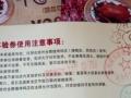 徐州全聚德烤鸭180代金券两店通用晚餐专用