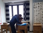 重庆专业书法培训