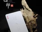 宁波做名片设计便宜实惠,快速名片印刷