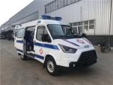 喀什120救護車長途,喀什長途救護車出租轉運-全國連鎖服務