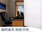 通州定做办公室百叶窗帘铝合金横百叶窗帘办公卷帘上门测量安装