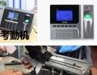 专业销售维修各品牌 复印机 打印机 传真机 考勤机