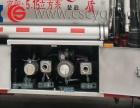 东风4吨加油车移动加油车配置参数报价