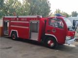 水罐消防洒水车出厂