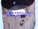 大鼠八臂视频迷宫 八臂迷宫刺激器 小鼠恒温游泳池