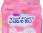 日本原装 全新贝亲一次性防溢乳垫(126片)