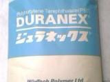 质量好PBT 3216日本宝理玻纤增强材料阻燃性好