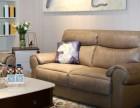 零靠墙沙发与其他的沙发有什么区别?