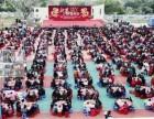 惠州周边年会庆典晚宴围餐酒席大盆菜预订涮火锅上门服务