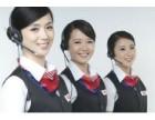 济南威森热水器(各中心售后服务热线是多少电话?