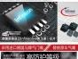 晶立威无线太阳能汽车胎压监测器全国销售