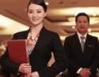 北京哪些学校有酒店管理专业?