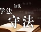 沈阳律师事务所 律师法律咨询 办案指导