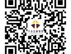 2017安阳环保工程专业承包资质标准
