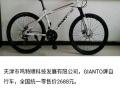 捷安特新车越野自行车