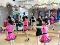 广州儿童拉丁舞形体舞暑假班培训