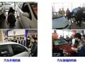 芜湖二手车评估师培训