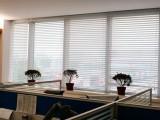 北京窗帘定做上门安装布艺窗帘卷帘铝合金百叶帘隔热窗帘