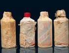 牡丹江市茅台酒回收红酒陈年老酒冬虫夏草洋酒回收
