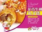 北京特色小吃