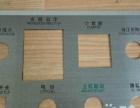 杭州三墩丝网印刷