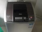 海尔八成新全自动洗衣机