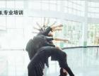 东营瑜伽 教练培训 精英学校 选择成就未来
