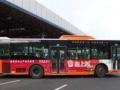 广州公交车身广告发布期如何选择