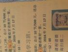 韩语 日语 葡萄牙语 英语 吉他 尤克里里均有开班