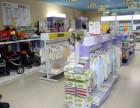 可爱可亲母婴用品加盟 大众认可的实力品牌!