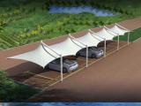 中山汽车棚中山景观棚宏勤膜结构工程有限公司